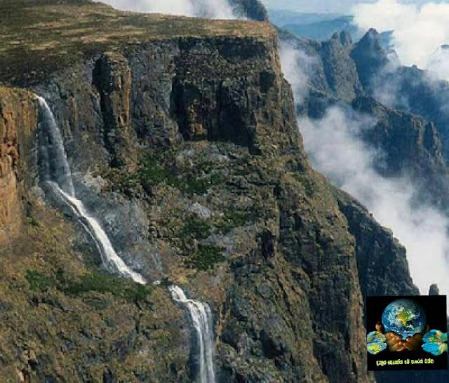04. ටුගෙලා දියඇල්ල, දකුණු අප්රිකාව ( Tugelaa Falls, South Africa )