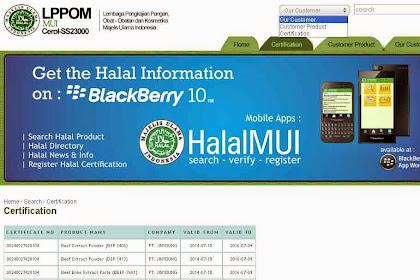 Cara Cek Sertifikat Halal MUI Via Internet