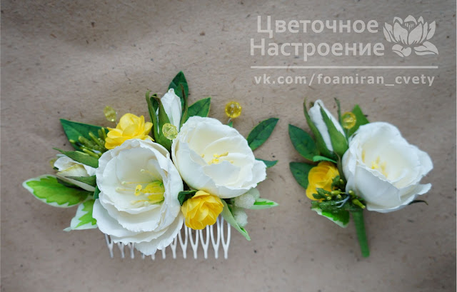 цветы из фоамирана в прическу невесте