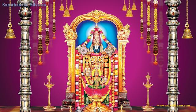 Venkatesha Swami.