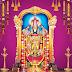 पितृदोष या प्रेतदोष ? इसके विषय में आज कुछ विशेष ।। PitruDosha Athava PretDosha.
