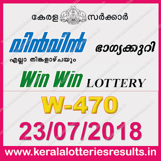 "KeralaLotteriesResults.in, ""kerala lottery result 23 7 2018 Win Win W 470"", kerala lottery result 23-07-2018, win win lottery results, kerala lottery result today win win, win win lottery result, kerala lottery result win win today, kerala lottery win win today result, win winkerala lottery result, win win lottery W 470 results 23-7-2018, win win lottery w-470, live win win lottery W-470, 23.7.2018, win win lottery, kerala lottery today result win win, win win lottery (W-470) 23/07/2018, today win win lottery result, win win lottery today result 23-7-2018, win win lottery results today 23 7 2018, kerala lottery result 23.07.2018 win-win lottery w 470, win win lottery, win win lottery today result, win win lottery result yesterday, winwin lottery w-470, win win lottery 23.7.2018 today kerala lottery result win win, kerala lottery results today win win, win win lottery today, today lottery result win win, win win lottery result today, kerala lottery result live, kerala lottery bumper result, kerala lottery result yesterday, kerala lottery result today, kerala online lottery results, kerala lottery draw, kerala lottery results, kerala state lottery today, kerala lottare, kerala lottery result, lottery today, kerala lottery today draw result, kerala lottery online purchase, kerala lottery online buy, buy kerala lottery online, kerala lottery tomorrow prediction lucky winning guessing number, kerala lottery, kl result,  yesterday lottery results, lotteries results, keralalotteries, kerala lottery, keralalotteryresult, kerala lottery result, kerala lottery result live, kerala lottery today, kerala lottery result today, kerala lottery"