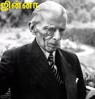 முகமது அலி ஜின்னா - Birth of Pakistan and death of Jinnah - Part 7.