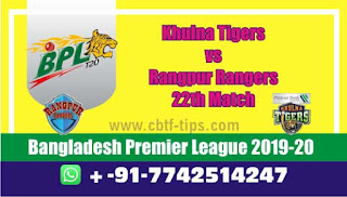 Who will win Today BPL T20, 22nd Match Rangpur vs Khulna - Cricfrog