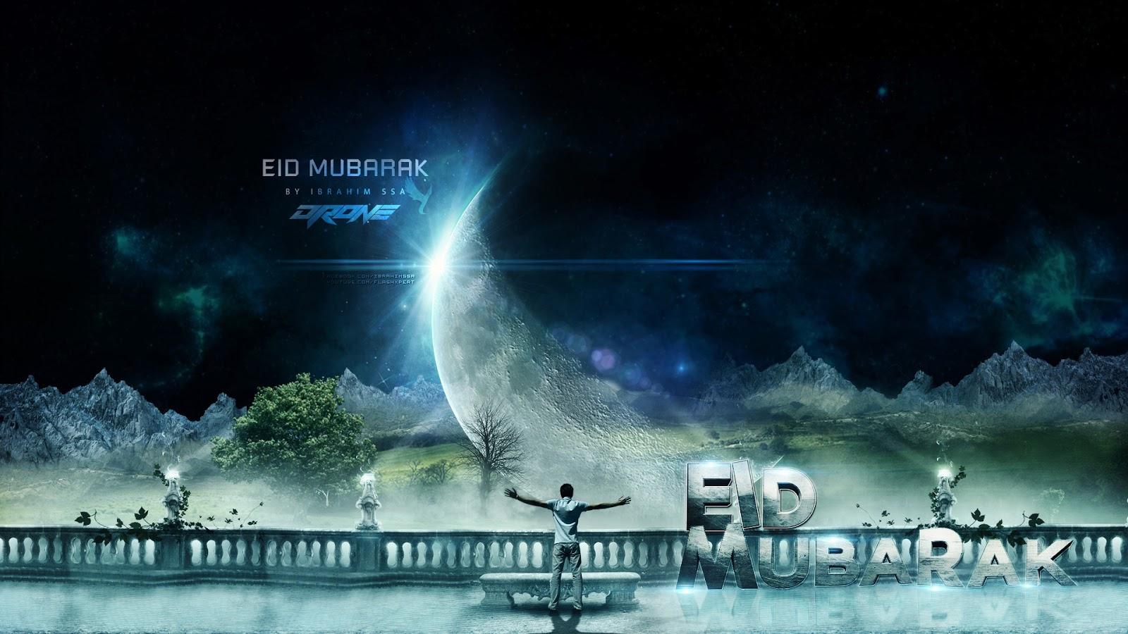 Eid Mubarak wallpaper 5