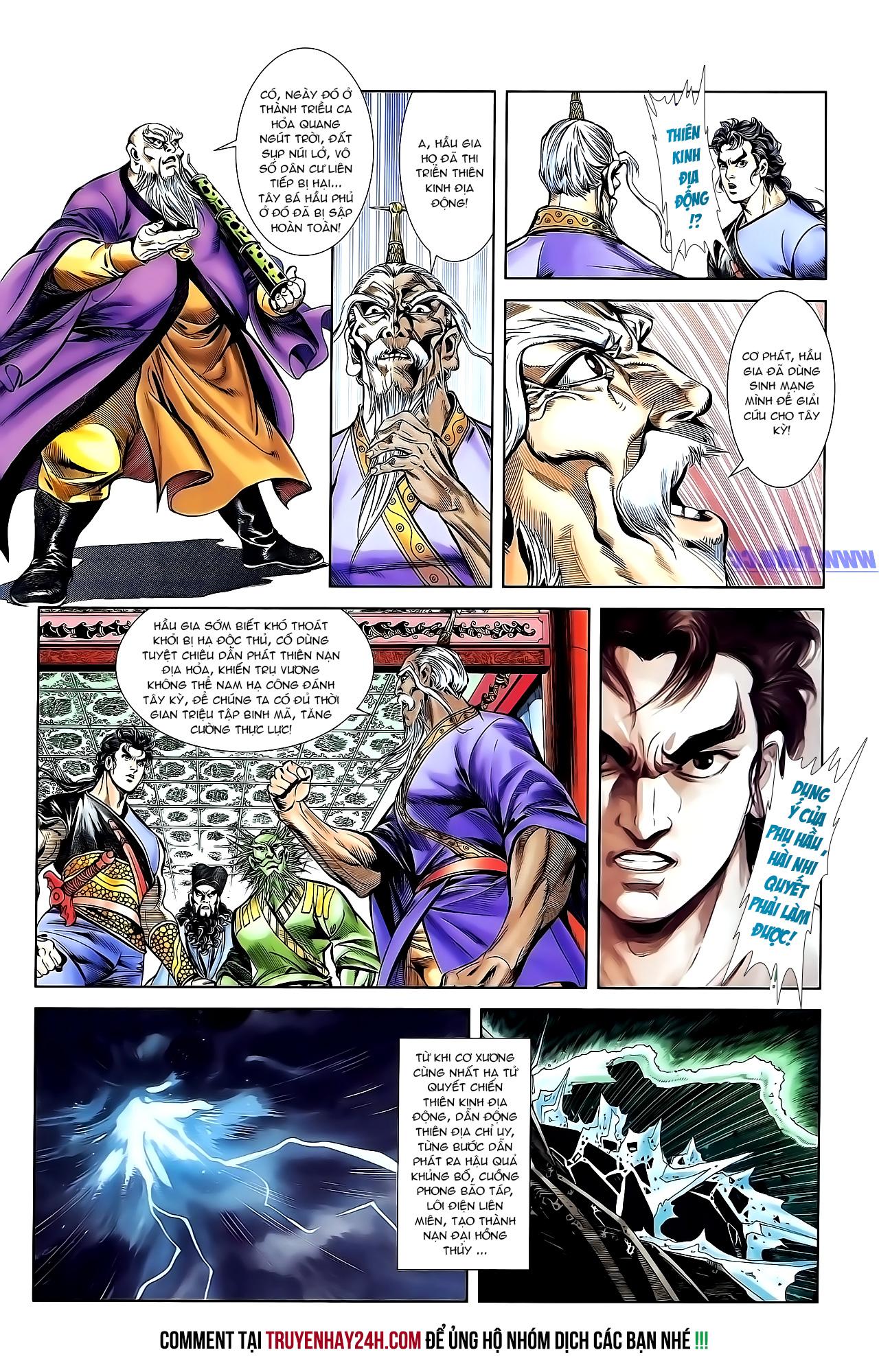 Cơ Phát Khai Chu Bản chapter 152 trang 27