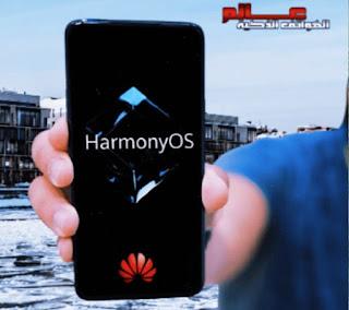 ماهي هواتف هونور التي ستحصل على نظام التشغيل هارموني Harmony