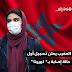 """المغرب يعلن تسجيل أول حالة إصابة """"بفيروس كورونا المستجد"""""""