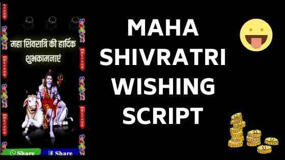 [New] Maha Shivratri 2020 WhatsApp Viral Wishing Script Download for Event Bloggers