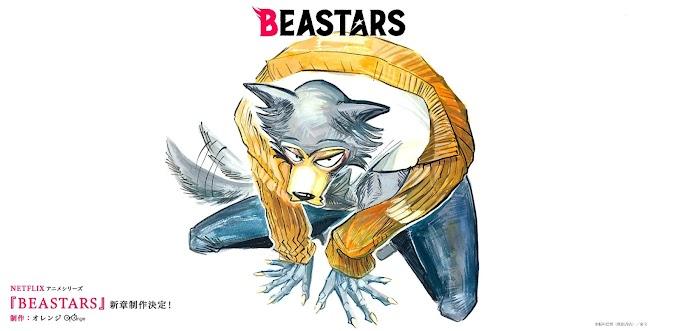 ¡Se anuncia nuevo arco para el anime de BEASTARS!