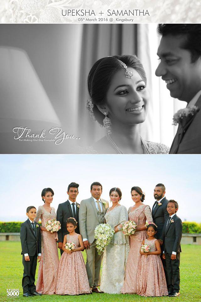 upeksha swarnamali wedding video