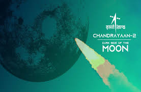 Chandrayaan-2: Trans Lunar Injection