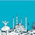 تعلم اللغة التركية مجاناً مع منحة معهد يونس إمرة (ممولة بالكامل)