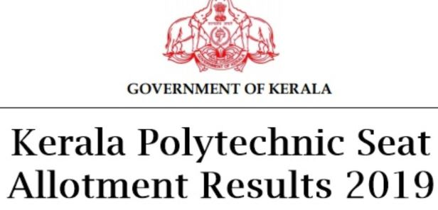 Kerala Polytechnic 2019. Today (June 24) will be published the first Kerala Polytechnic Allotment List 2019 and Kerala Polytechnic Rank List 2019. The Kerala Department of Technical Education (DTE) will release on its official website polyadmission.org the first allocation list of Kerala Polytechnic 2019. In the general merit list, Kerala Polytechnic 2019
