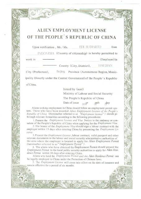 Alien+Employment+License Job Application Form In Vietnamese on format for, blank generic, example filled out, civil service, foot locker, free printable sample, home depot,