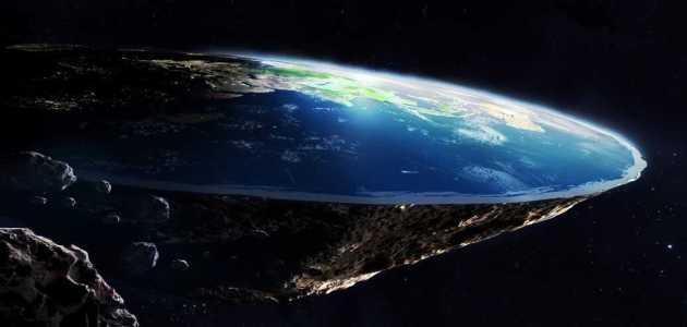 هل الارض مسطحة ام كروية !؟