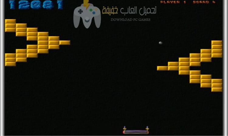 تحميل لعبة الكرة الشقية 2 للكمبيوتر برابط مباشر