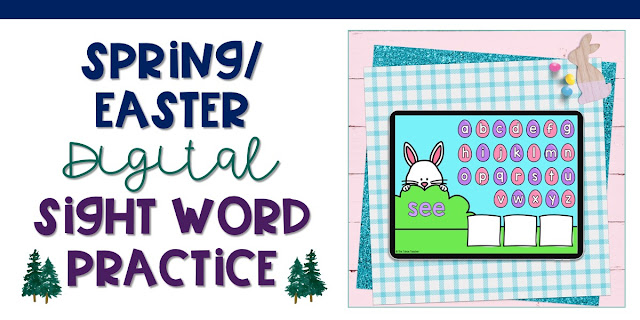 digital-spring-sight-word-practice