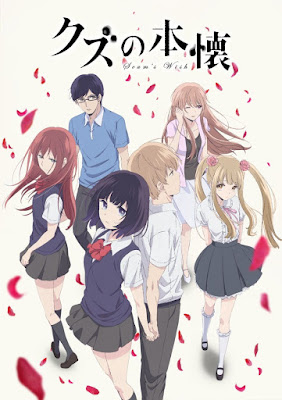 [Review Anime] Kuzu no Honkai
