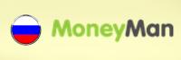 деньги сразу без процентов