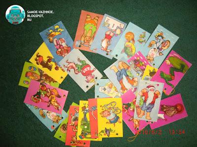 Праздничное украшение СССР Новый год, новогоднее советское. Новогодние флажки СССР животные, звери действуют цветной фон ёлочные флажки на ёлку гирлянда.