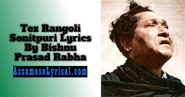 Tez Rangoli Sonitpuri Lyrics