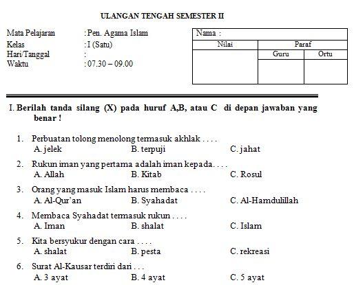 Kumpulan Soal UTS SD/MI Kelas 1 Semester 2 Mata Pelajaran Pendidikan Agama Islam Format Microsoft Word