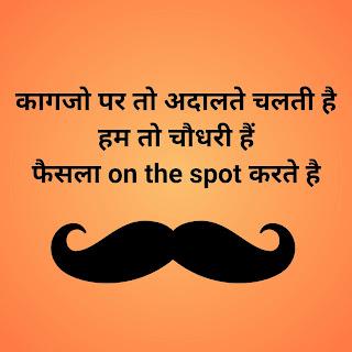 choudhary status