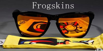 Cheap Oakley Frogskins