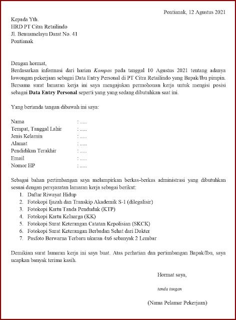 Contoh Application Letter Untuk Data Entry Personal (Fresh Graduate) Berdasarkan Informasi Dari Media Cetak