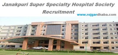 http://www.rojgardhaba.com/2017/04/jsshs-janakpuri-super-specialty-hospital-society-jobs.html