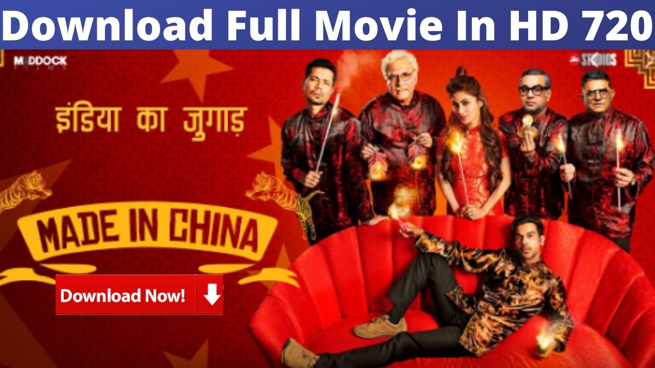 Made in China movie download