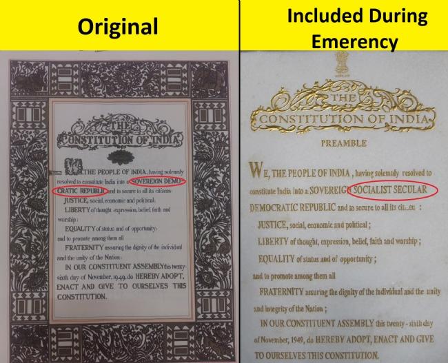 రాజ్యాంగం నుండి 'సోషలిస్ట్', 'సెక్యులర్' పదాలను తొలగించాలంటూ సుప్రీంకోర్టులో పిటిషన్ దాఖలు - Petition filed in SC seeking removal of words 'Socialist' and 'Secular'