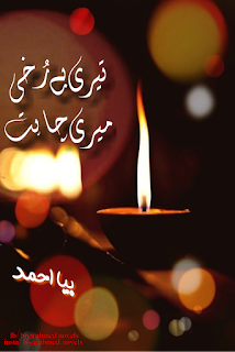 Teri berukhi meri chahat by Biya Ahmed Online Reading