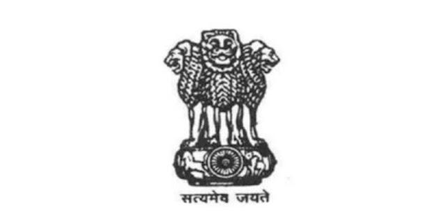 UPSC Job Recruitment | CRPF and Defence Recruitment | Apply Online