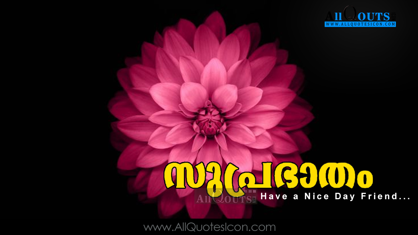 Malayalam Good Morning Quotes Wishes Images Online Www