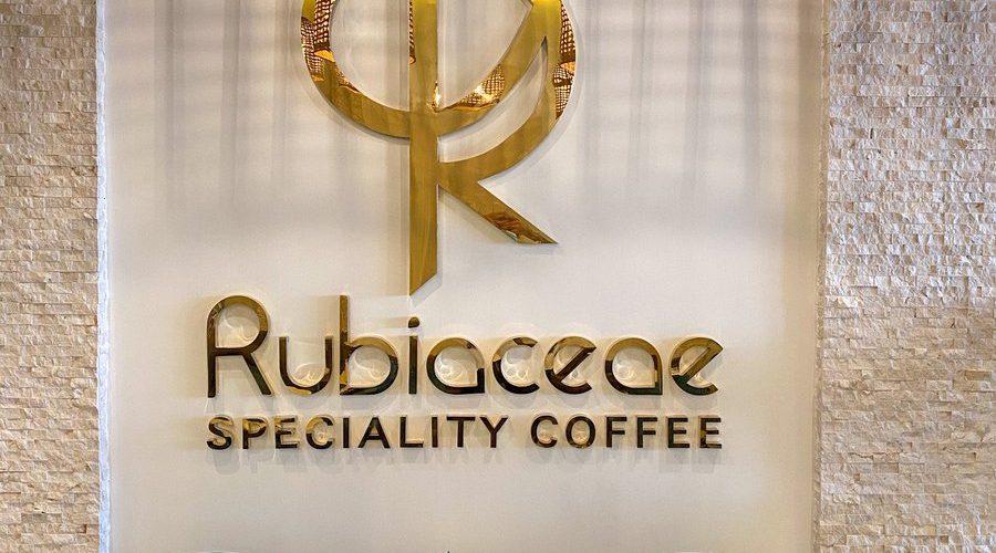 """كافيه روبياسيا للقهوة المختصة """" أسعار منيو - عنوان فروع - رقم """" Rubiaceae"""