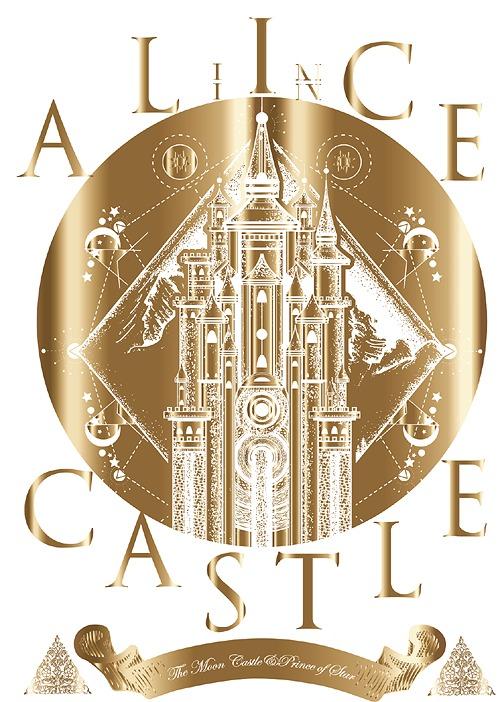 """[DVD] 14th Anniversary Live """"ALICE IN CASTLE"""" [2018-12-26]"""