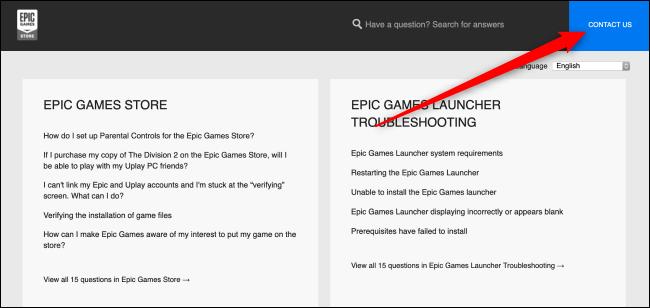 صفحة تعليمات متجر الألعاب الملحمية