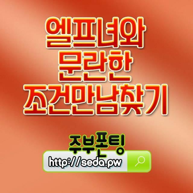 강남구청역경제신문
