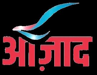 Azad TV Channel Today Schedule, Programs, Serials List