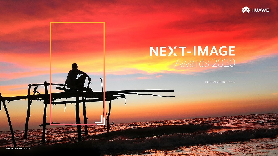 huawei next image awards 2020