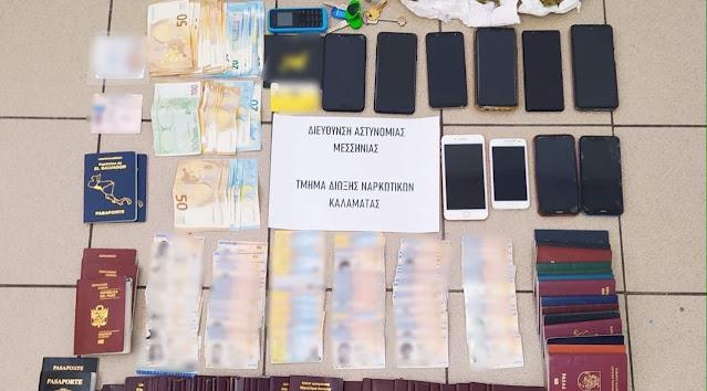 Καλαμάτα: Εξαρθρώθηκε εγκληματική οργάνωση που διακινούσε ναρκωτικά και έγγραφα αλλοδαπών αρχών