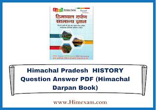 Himachal Pradesh  HISTORY Question Answer PDF (Himachal Darpan Book)
