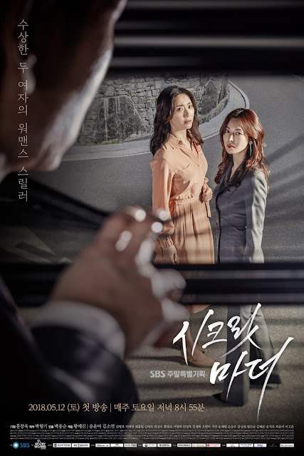 Drama Korea Secret Mother Subtitle Indonesia
