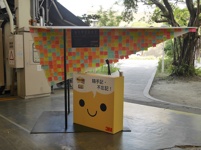 Post-it notes wish board at Maji Square in Taipei