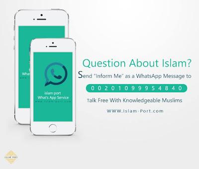 """""""إسلام بورت"""" موقع دعوي تفاعلي موجه لدعوة غير المسلمين بعدة لغات"""