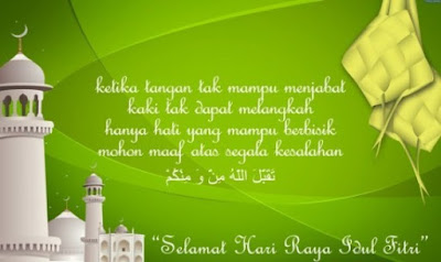 Salah Satu Ucapan Idul Fitri Terbaru