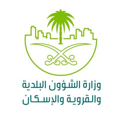 Municipal Affairs Obliges Public Workers To Receive Vaccinations Or Weekly Check-Up