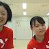 【横浜YMCA】夏休みオンラインラジオ体操 第3弾
